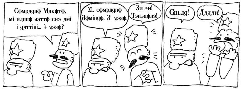 Gulag!